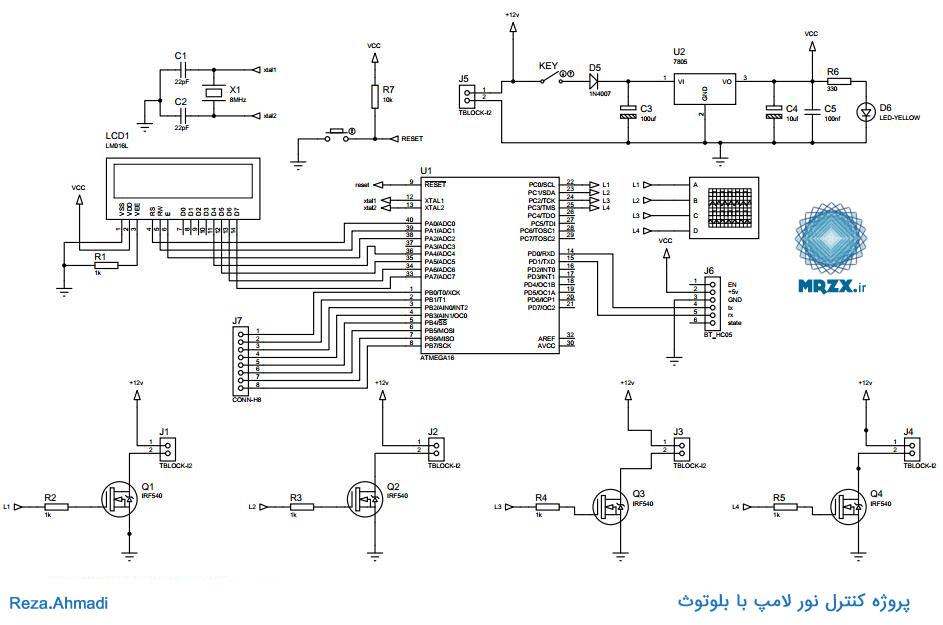 پروژه کنترل نور لامپ با بلوتوث