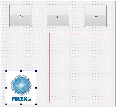افزودن یک عکس از شی Qpixmap در یک شی از جنس QLabel
