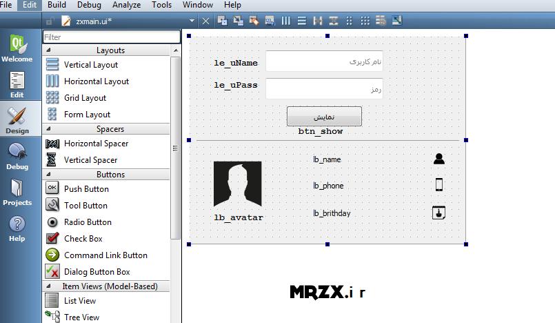 آموزش برنامه نویسی شیکه در کیوتی رابط کاربری