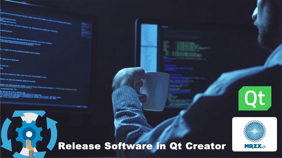 ریلیز نرم افزار قابل اجرا برای ویندوز در کیوت